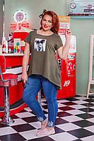 Женская батальная футболка-туника