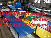 Акция 55 грн.м профнастил в Украине