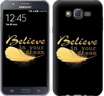 """Чехол на Samsung Galaxy J7 J700H Верь в свою мечту """"3748c-101-19380"""""""