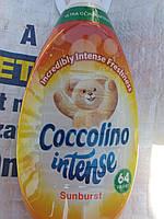 Coccolino интензе ультра-концентрат Intense Кокколино-960ml -для 64 циклов стирки Оригинал из Венгрии