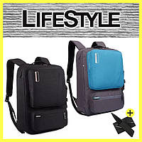 Многофункциональный рюкзак-сумка для ноутбука Socko + Подарок