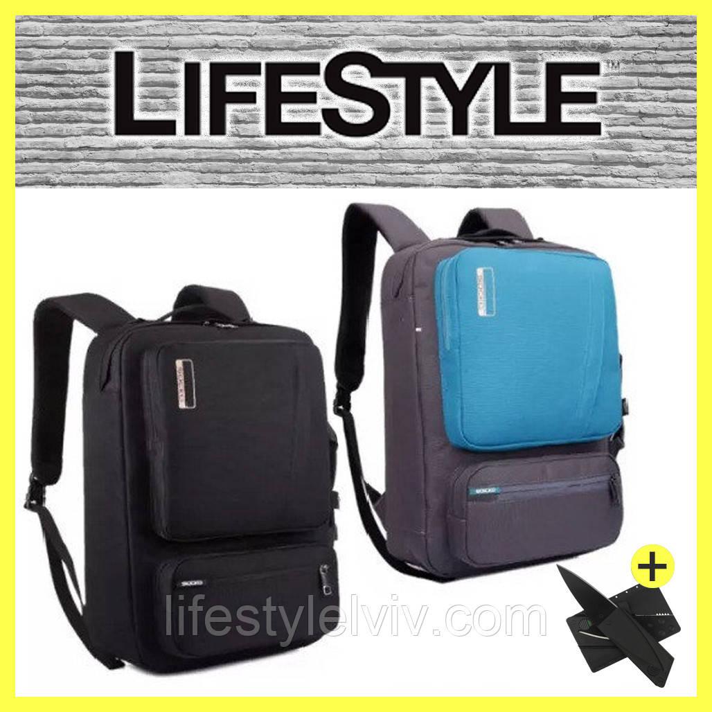 3b520b0fce78 Многофункциональный Рюкзак-сумка для Ноутбука Socko + Подарок — в ...