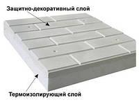 Фасадная тёплая плитка