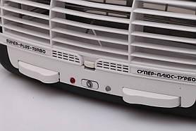Ионизатор очиститель воздуха Супер Плюс Турбо озонатор черный, фото 2