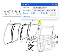 Стекло задней левой двери TATA Xenon 289473502301
