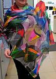 Калейдоскоп 10169-1, павлопосадский шарф-палантин шерстяной (разреженная шерсть) с осыпкой, фото 3
