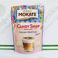 Кофе Латте Mokate Caffetteria Candy Shop, итальянский трюфель, 110г (10)