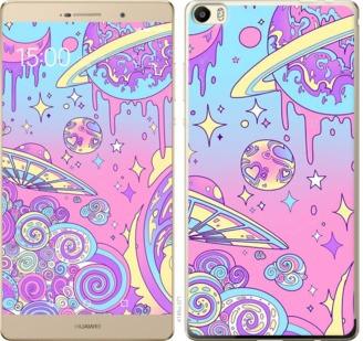 """Чехол на Huawei P8 Max Розовая галактика """"4146u-371-19380"""""""