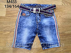 Шорты джинсовые на мальчика оптом, KeYiQi , 134-164 рр, фото 2