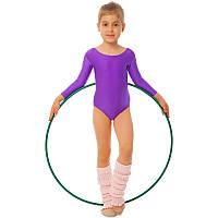 Купальник гимнастический с длинным рукавом Бифлекс фиолетовый детский (р-р S-L, рост 110-140см)