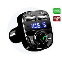 Авто FM модулятор Car X8 Bluetooth + USB + microSD, трансмиттер для авто, автомобильный плеер, черный