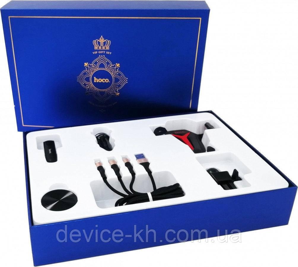 Подарочный VIP набор для телефона в машину HOCO VIP Royal custom set