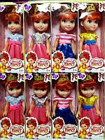 Детская игрушка! Маленькие куклы принцессы