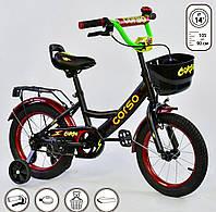 """Детский велосипед 14"""" дюймов 2-х колёсный G-14370 """"CORSO"""" ЧЕРНЫЙ, корзинка, ручка, дитячий ровер G-14370"""