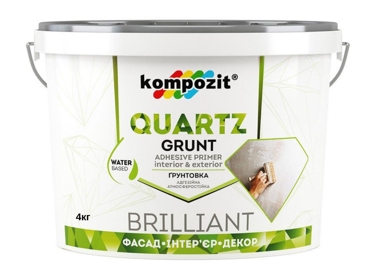 Грунтовка адгезионная Kompozit Quartz Grunt 4кг
