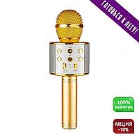 Портативный беспроводной Bluetooth микрофон для караоке Wster WS-858 Золотой (Gold)