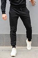 Черные спортивные штаны мужские / Мужские спортивные брюки весна/лето/осень