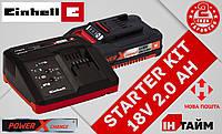 (Power-X-Change) Зарядное устройство и батарея аккумулятор Einhell 18V 2,0 Ач Starter-Kit (4512040)
