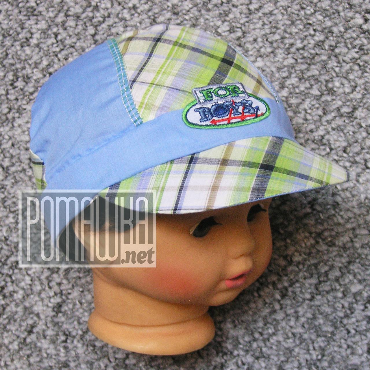 Детская кепка для мальчика р. 48 13-18 мес на лето летняя ТМ Ромашка 4043 Зеленый