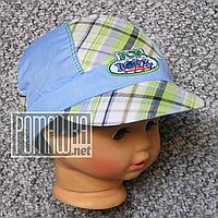 Детская кепка для мальчика р. 48 13-18 мес на лето летняя ТМ Ромашка 4043 Зеленый, фото 1