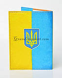 Обложка для паспорта 119 на паспорт, фото 2