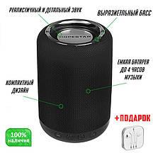 Портативная беспроводная Bluetooth колонка Hopestar H34 (черный)