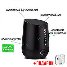Портативная беспроводная Bluetooth колонка Hopestar H22 (черный)
