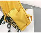Молодежный рюкзак с прозрачными вставками желтый, фото 6