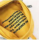 Молодежный рюкзак с прозрачными вставками желтый, фото 7