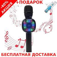 Микрофон  CHARGE K-310 синий Original size караоке динамик Bluetooth + монопод для селфи, фото 1