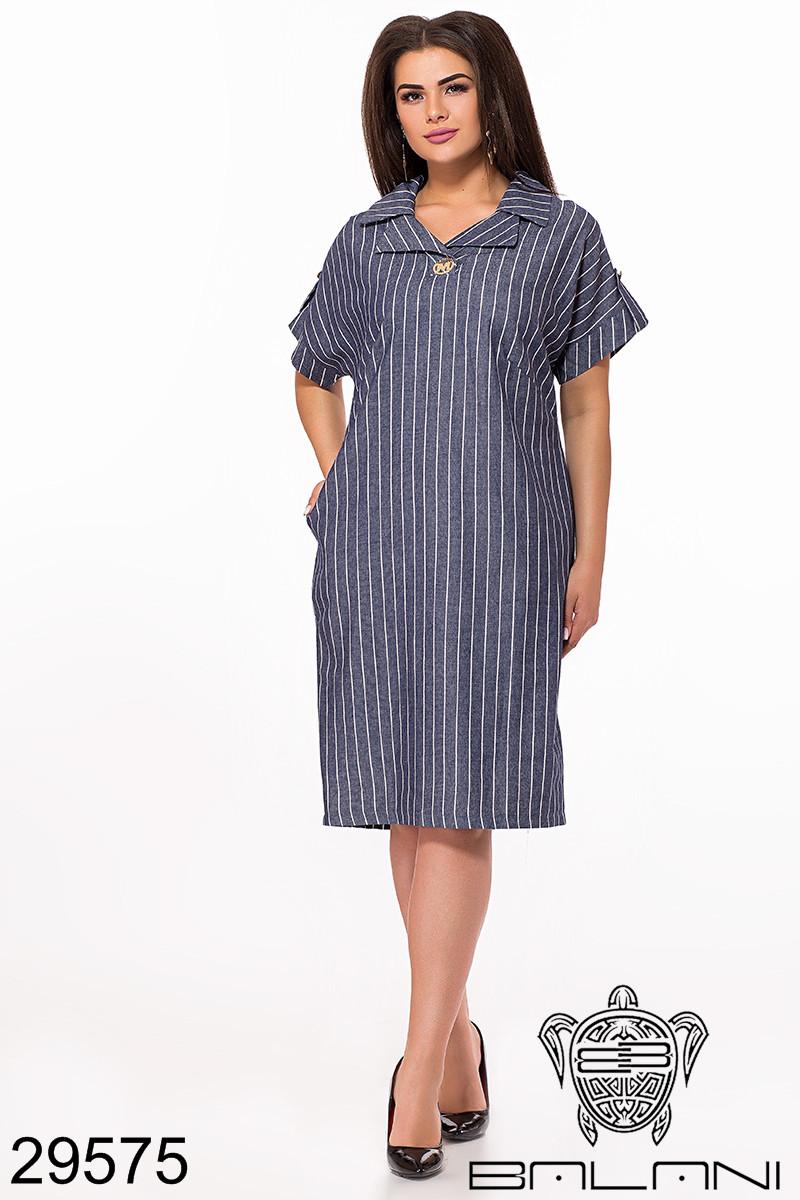 Платье 48-54рр
