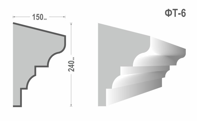 Фасадный молдинг (Тяга) фт-6