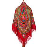 Любава 1289-5, павлопосадский платок шерстяной  с шерстяной бахромой, фото 3