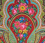Любава 1289-5, павлопосадский платок шерстяной  с шерстяной бахромой, фото 7