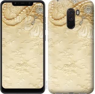 """Чехол на Xiaomi Pocophone F1 Кружевной орнамент """"2160c-1556-19380"""""""