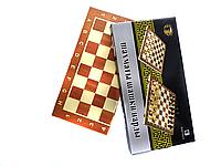 Набор (шахматы, шашки, нарды) W001M 27х27