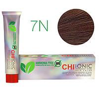 Cтойкая безаммиачная краска для волос CHI Ionic 7N (Темный-блондин)