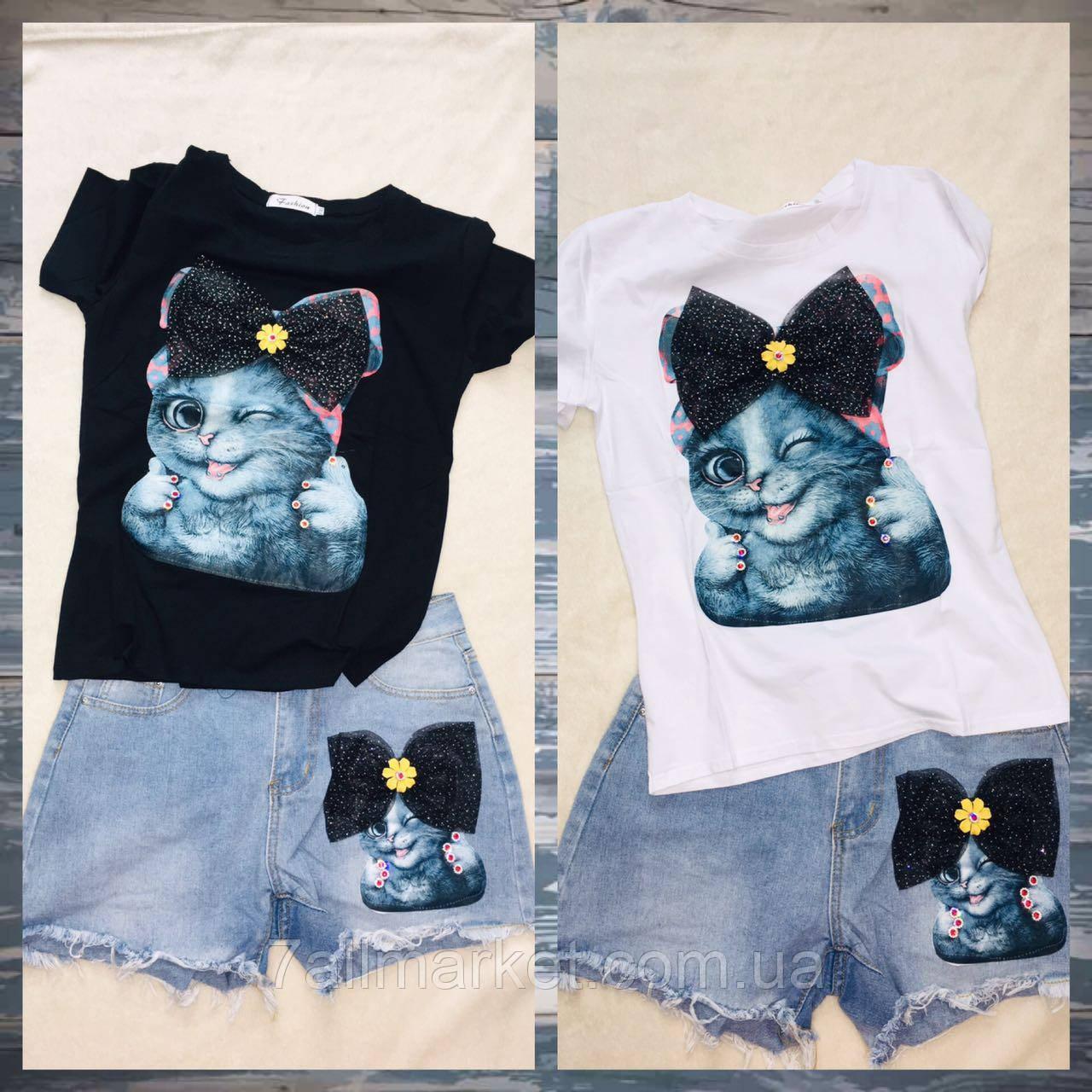 6a2f1d92d87b Костюм двойка женский шорты+футболка с 3D аппликаций р. L-2XL (2цв ...
