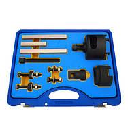 Набор для снятия и установки муфты сцепления DSG. A1552 H.C.B., фото 1