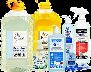 Жидкое мыло и средство дезинфекции