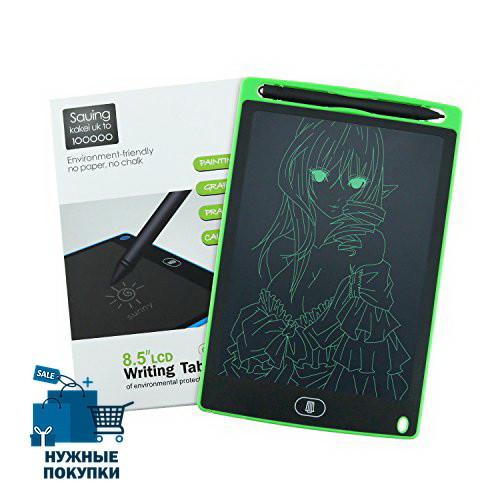 "ПЛАНШЕТ ДЛЯ МАЛЮВАННЯ 12"" LCD writing tablet"