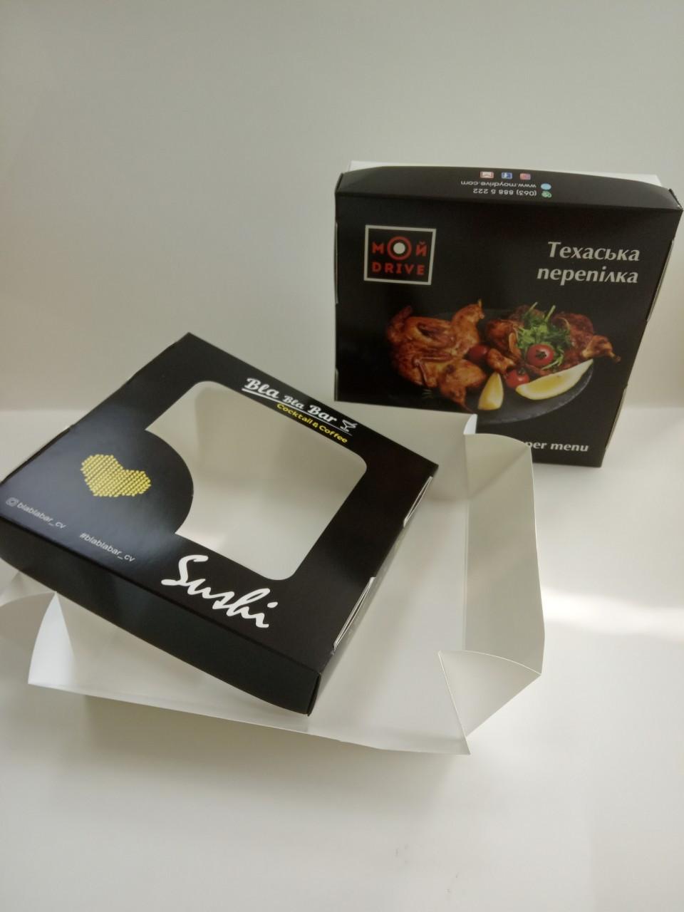 Упаковка для суши КДО 160х160х50.
