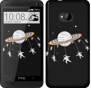 """Чехол на HTC One M7 Лунная карусель """"4136c-36-19380"""""""