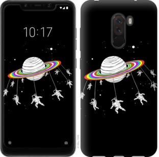 "Чехол на Xiaomi Pocophone F1 Лунная карусель ""4136c-1556-19380"""