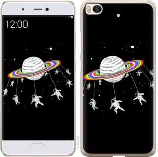 """Чехол на Xiaomi Mi 5s Лунная карусель """"4136c-395-19380"""""""