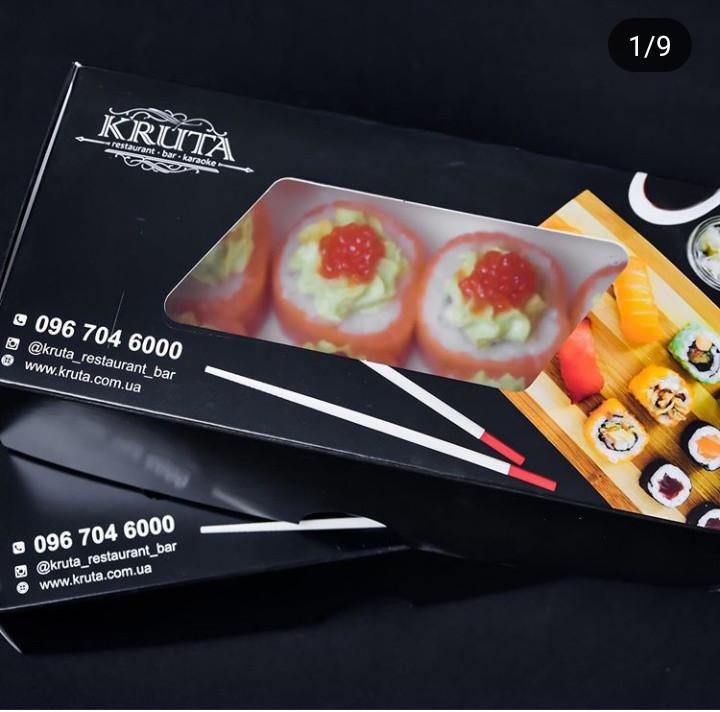 Упаковка для суши 206*98*48 мм