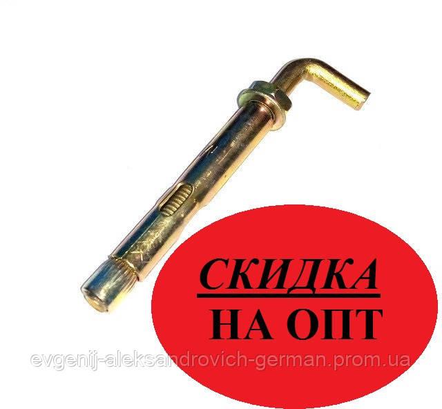 Анкер с прямым крюком М14х150
