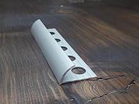 Наружный угловой профиль 11,5х24мм  для плитки 10мм. Длинна 2,7мп