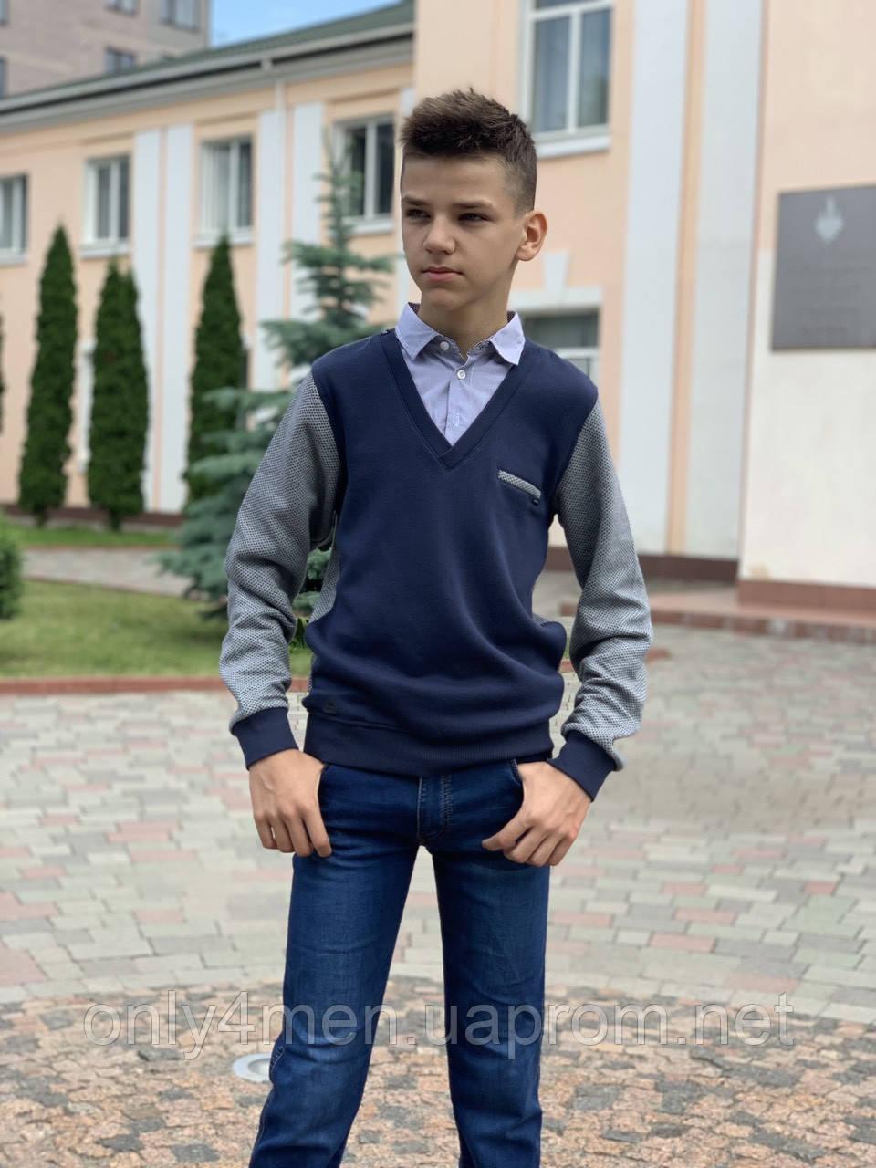 Обманка для мальчика 10-14 лет