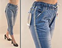 Бриджи женские джинсовые с серебристой полосой и необработанным низом 28 - 33 Капри женские большие размеры